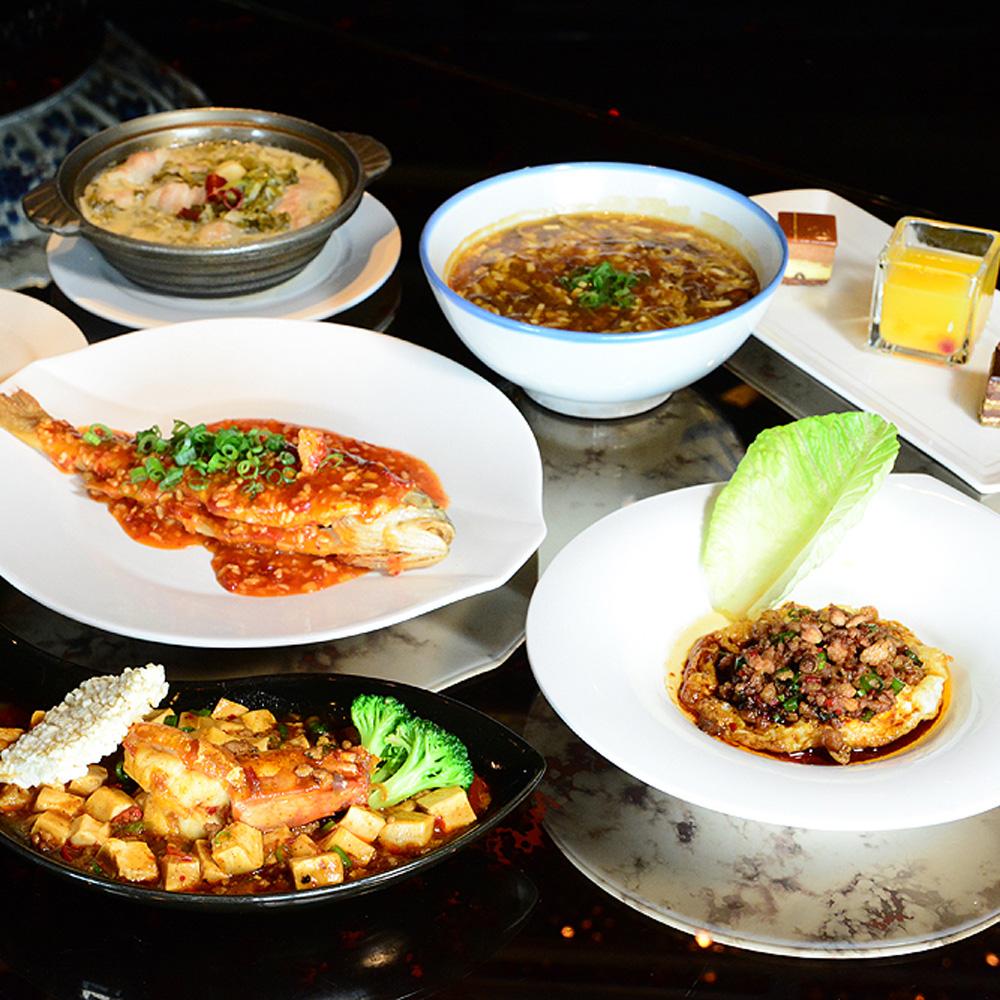 【電子票券】台北君品酒店17F頤宮中餐廳午餐或晚餐時段川菜套餐券(假日不加價)