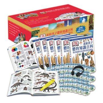 StarQ點讀系列:DK說給孩子聽的知識百科1~6(附60片CD)+StarQ多功能點讀筆(內建鋰電)套組