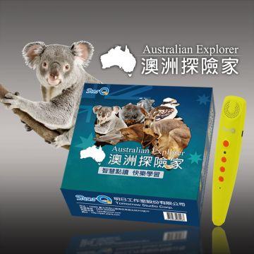StarQ 點讀系列:澳洲探險家Australian Explorer:桌遊點讀套組(內含桌遊專用StarQ點讀筆)