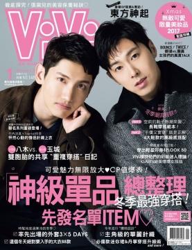 VIVI唯妳時尚國際中文版-月刊 第142期