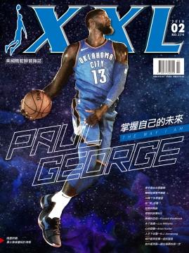XXL 美國職籃聯盟雜誌 第274期 2月號 2018
