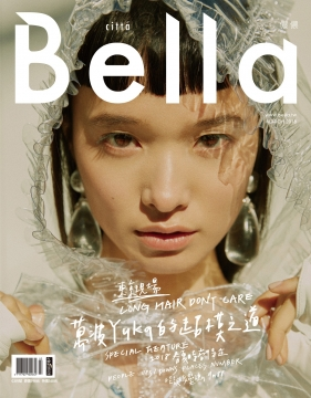 Bella 儂儂 第406期 3月號 2018
