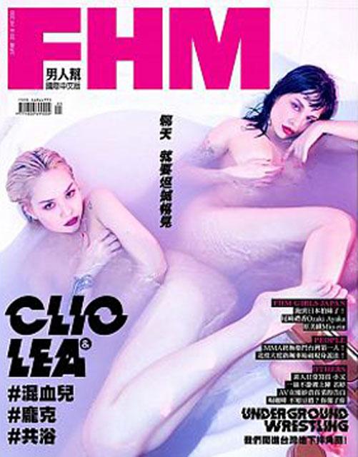 FHM 男人幫國際中文版 第215期