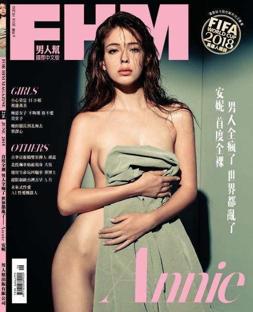 FHM 男人幫國際中文版 第 216期