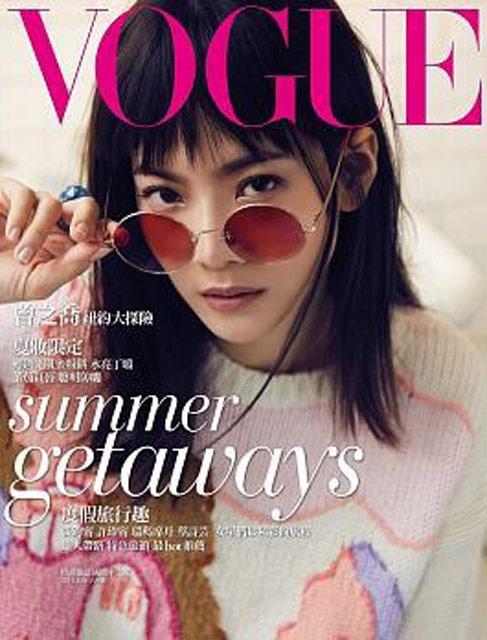 VOGUE雜誌 第261期