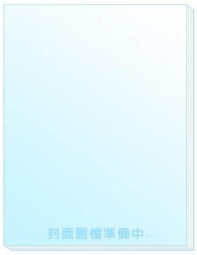 蘋果地產月刊 第33期 7-8雙月刊 2017