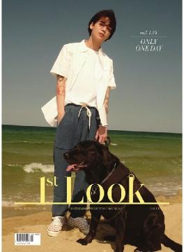 1st Look (KOREA) 2017,第139期