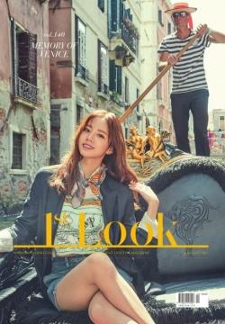 1st Look (KOREA) 2017,第140期