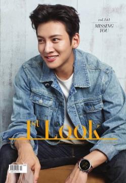 1st Look (KOREA) 2017,第141期
