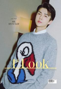1st Look (KOREA)