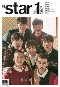 atstar 1 (KOREA) 1月號2018第70期