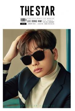 THE STAR (KOREA) 1月號2018