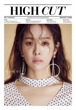 HIGH CUT (KOREA) 2/1-2/14_2018, Vol.215