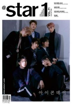 atstar 1 (KOREA) 2月號/2018