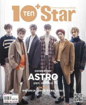 10+ Star (KOREA) 2月號/2018