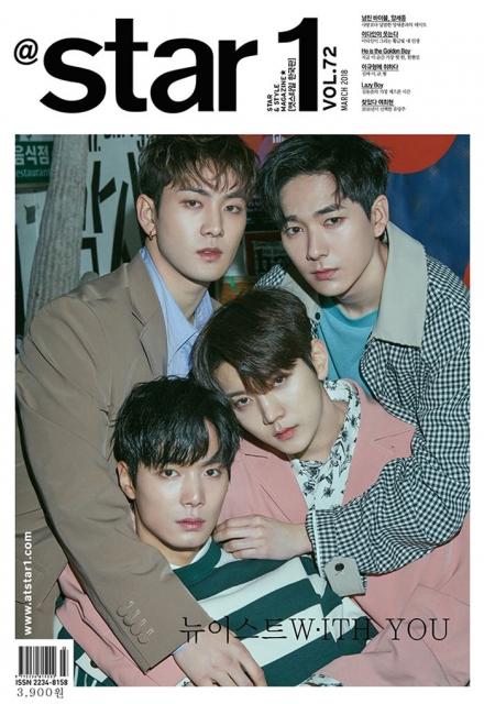 atstar 1 (KOREA) 3月號/2018