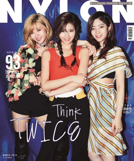 NYLON (KOREA) 3月號/2018