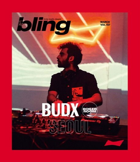 THE BLING (KOREA) 3月號/2018