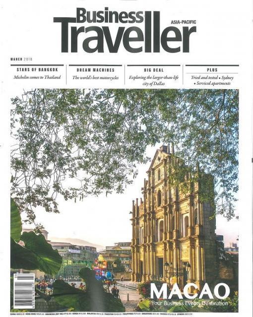 Business Traveller 3月號 2018