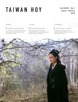 TAIWAN HOY (西文台灣今日) [01] Vol.37 No.1 Ene_Feb 2018