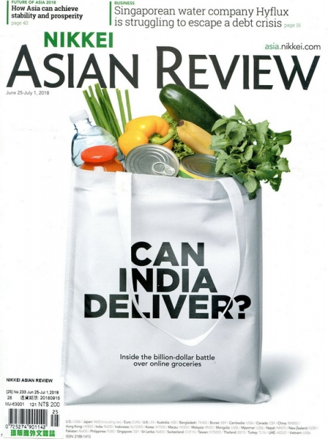 NIKKEI ASIAN REVIEW 第233期 6月25日-7月1日 2018