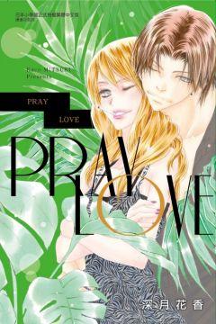 PRAY LOVE(全)拆封不退