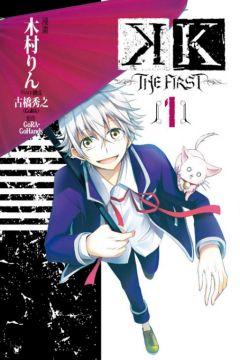 K-THE FIRST(1)拆封不退