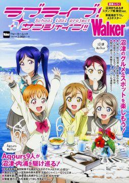 LOVE LIVE!Sunshine!!Walker情報專集:附蓋章手帳&海報
