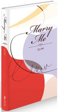 Marry me(軟精裝)