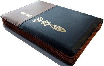 聖經:和合本(黑咖金色皮面大字紅字拉鍊索引金邊)(精裝)