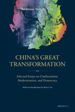 Chinas Great Transformation:Selected Essays on Confucianism, Modernization, and Democracy(精裝)