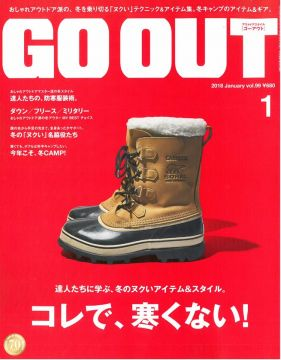 OUTDOOR STYLE GO OUT 1月號/2018