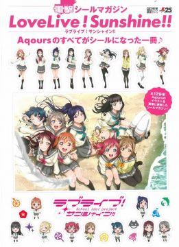 LOVE LIVE!Sunshine!!Aqours貼紙收藏冊