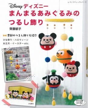 迪士尼可愛圓滾造型玩偶吊飾作品手藝集