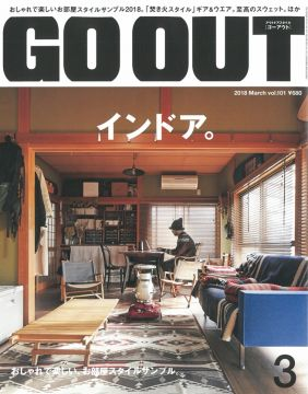 OUTDOOR STYLE GO OUT 3月號/2018