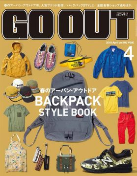 OUTDOOR STYLE GO OUT 4月號/2018