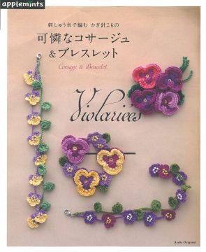 繡線鉤針編織花朵胸花造型&手環飾品款式集