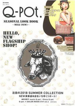 Q-pot.可愛風格飾品季節特刊:附竹籃風圖案提袋