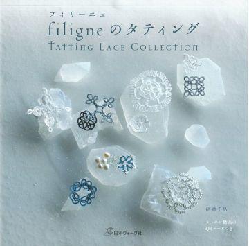 filigne梭子蕾絲編織美麗飾品小物作品集