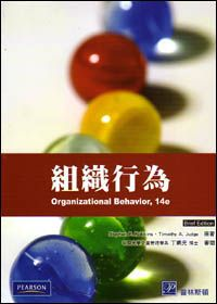 組織行為(Robbins: Organizational Behavior 14/e)