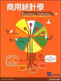 商用統計學(Groebner & Shannon & Fry: Business Statistics-A Decision-Making Approach 9/E)