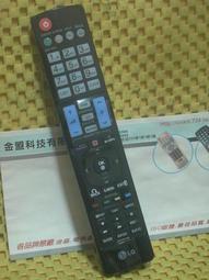 全新 LG 樂金 SMART連網 3D遙控器 AKB72914249. AKB72915213. AKB72915257