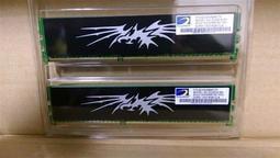 【賣可小舖】勤茂 散熱片 黑爵士 DDR3-1600 4GB / 8G 全新 AMD專用桌上型記憶體 (同批 - 連號)