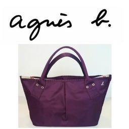 agnes b. 紫色 水餃包 肩背包 手提袋 大容量(極新)日本製 紫晶托特包 有CHANEL LV