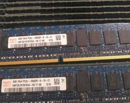 DDR3 1333Mhz 8G (4Gx2) 8GB ECC REG PC3 10600R 記憶體 X79 華南金牌