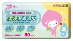【康乃馨】momo co柔淨潔膚濕巾80片 整箱(80片/包;24包./箱)1包32元 /1箱749免運費