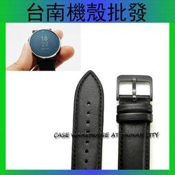 Acer Leap Ware 智慧手錶 真皮 錶帶 宏碁 leap ware 世大運 手錶 真皮腕帶 替換 腕帶 悠遊卡