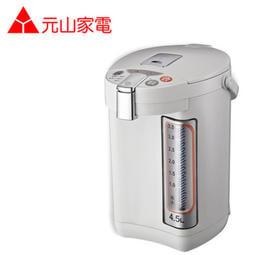 【電器宅急便】元山 4.5L 三段保溫 電熱水瓶 YS-591AP