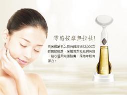 台灣製造(特價商品限量中)RUNVE貝思得潔齡美膚刷洗臉機(型號ARBD-406)按摩儀:美容儀:美顏儀:嫩膚儀:保濕儀