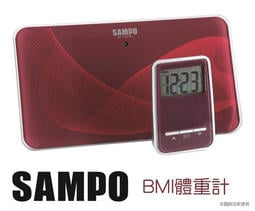 A-Q小家電 聲寶分離式BMI體重計 聲寶 分離式紅外線BMI體重計 BF-L1301ML